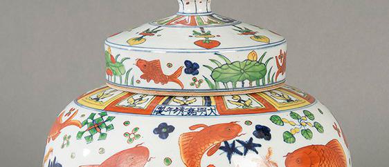 930-Vasija-con-taqpa-y-decoración-polícroma-De-Peces-de-la-Dinastía-Ming-con-marca-y-periodo-de-Jiajing-1522-1566.01