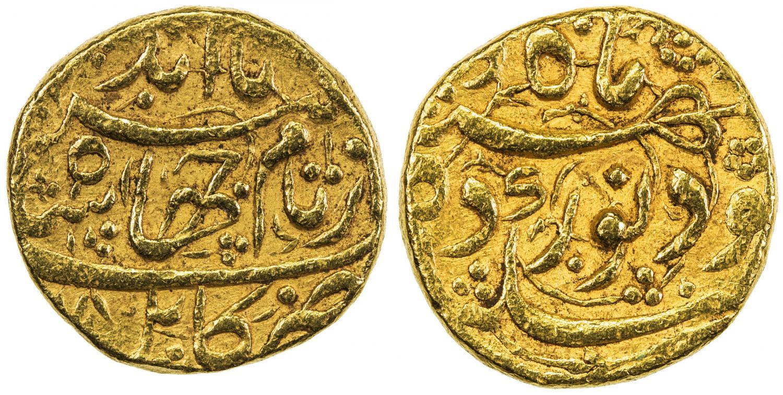 Mohur de oro de Jahangir. Estimación 35.000 $. Stephen Album