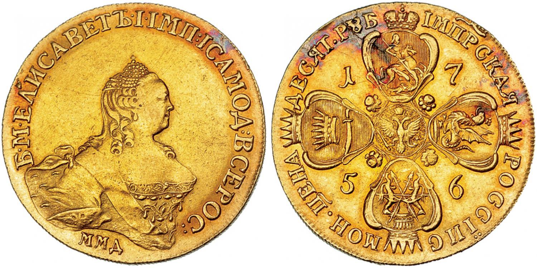 10 rublos. 1756. Salida 44.000 euro. Jesús Vico (1)
