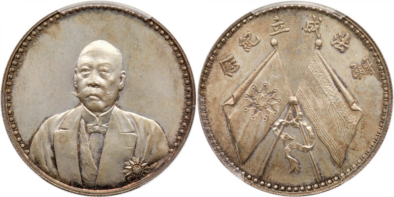 Dólar de Tsao Kun. Salida 10.000 usd. Goldberg (1)
