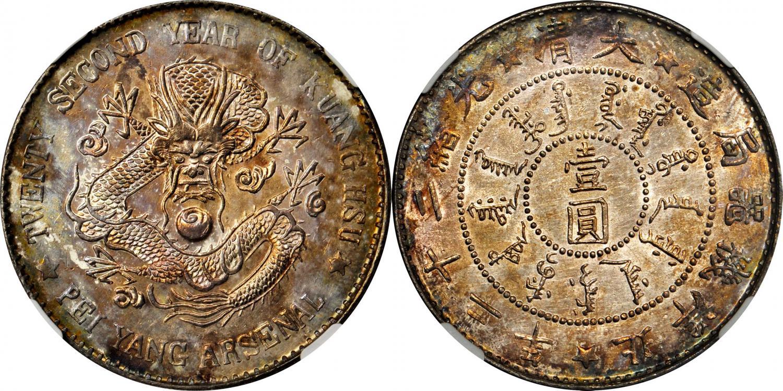 Dólar Chino de 1896. Salida 90.000 USD. StacksBowersandMerena