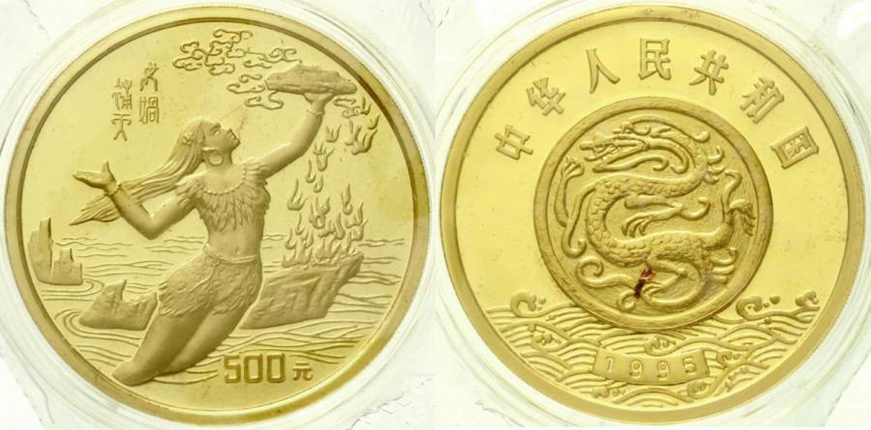 500 yuan 1995. Rematado en 38.000 euro. Teutoburguer