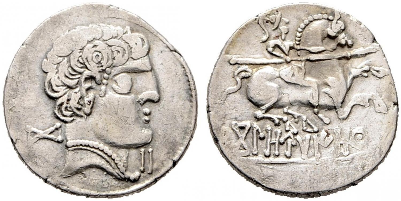 Rarísimo denario de Kolounioku. Salida 1000 euro. Cayón Subastas