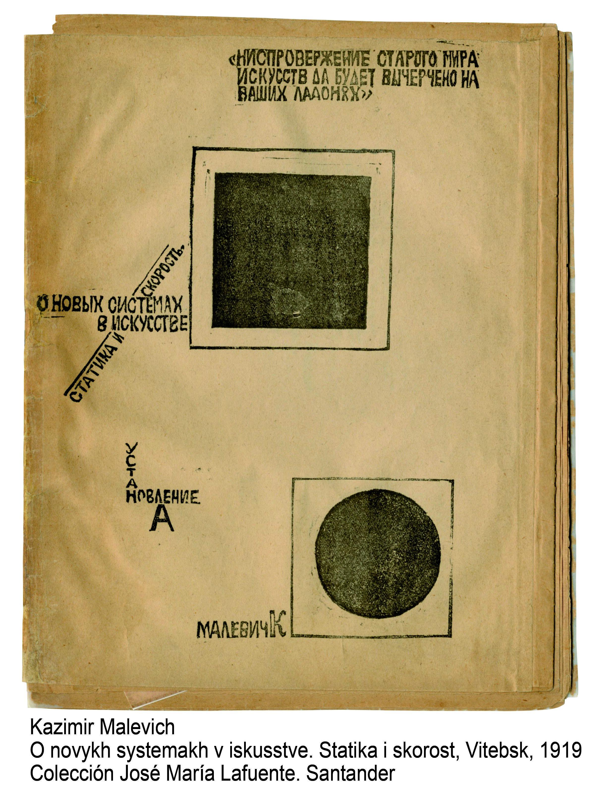 12-Kazimir Malevich O novykh systemakh v iskusstve