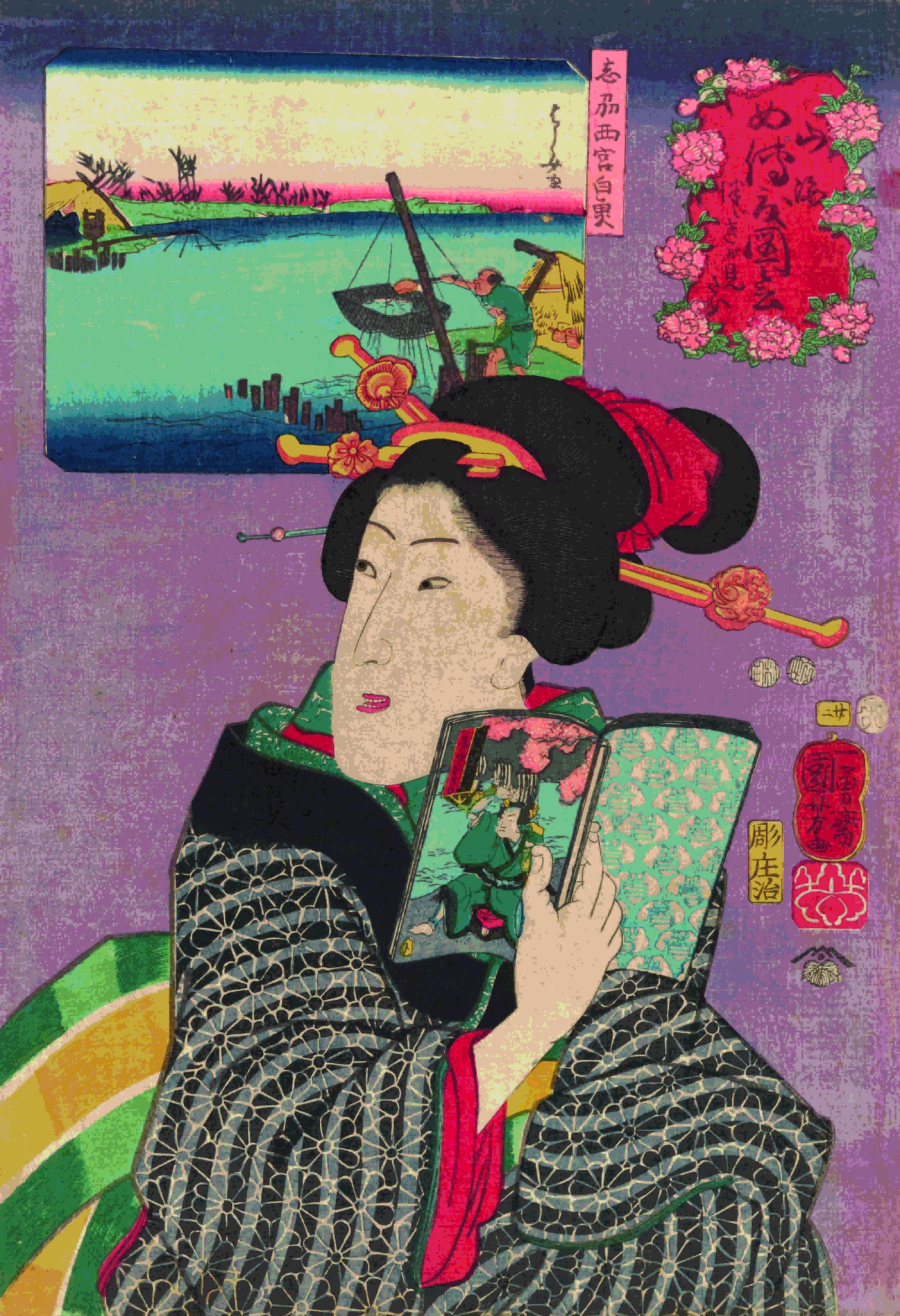 053 Kuniyoshi