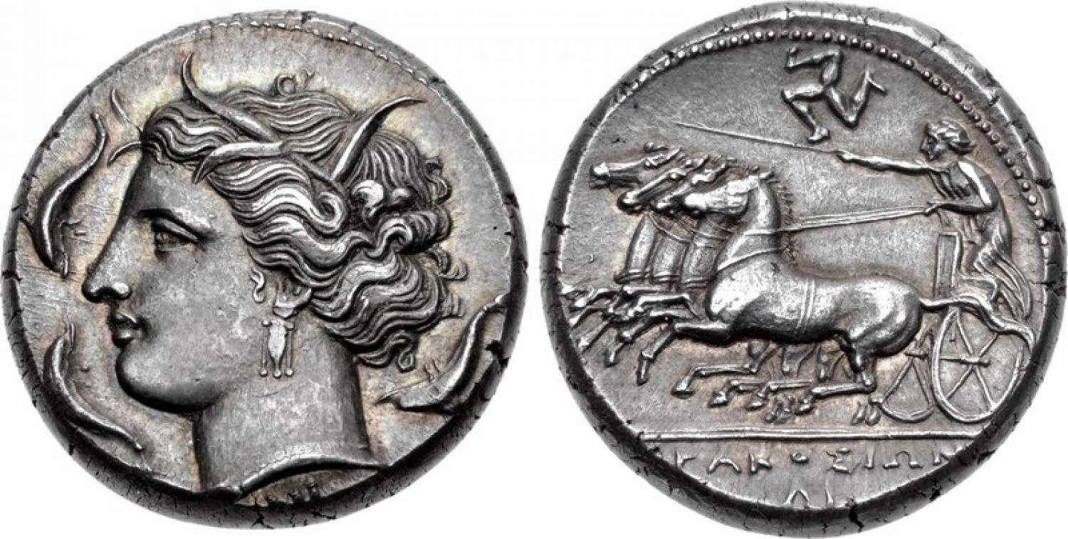 Tetradracma de Siracusa. Estimado en 5.000$. Classical Numismatic Group