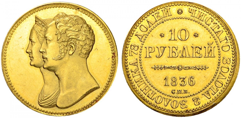 10 rublos de 1836. Rematados en 170.000 francos suizos. Sincona
