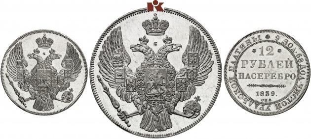 12-rublos-de-1839-junto-con-los-6-y-3-rublos-vendidos-en-750.000-euro.-fritz-rudolf-kuenker