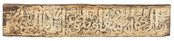 545-viga-rabe-de-madera-tallada-y-policromada-s.-xiv.00