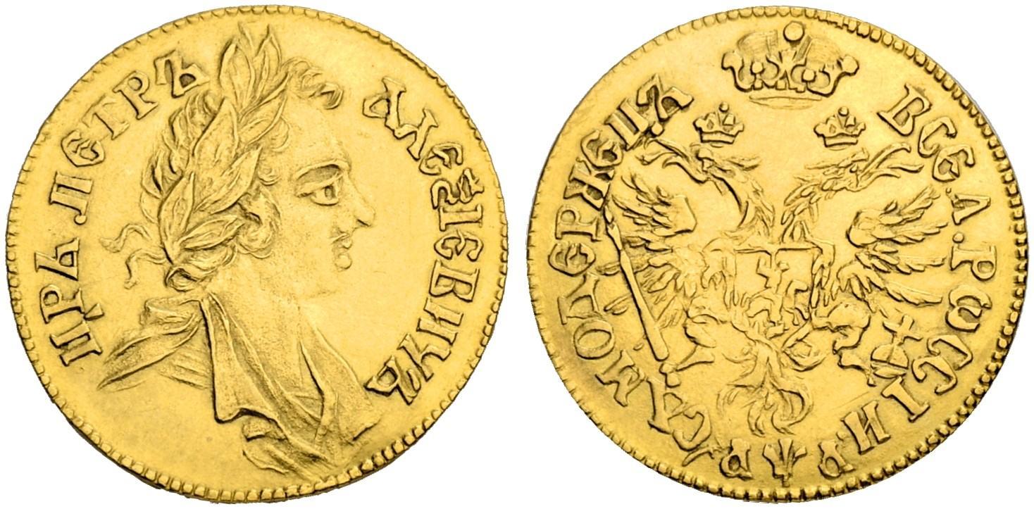 ducado-de-pedro-i.-1701.-rematado-en-400.000-francos-suizos.-sincona