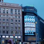 'Scroll': la instalación de Daniel Canogar por ARCOmadrid 2020