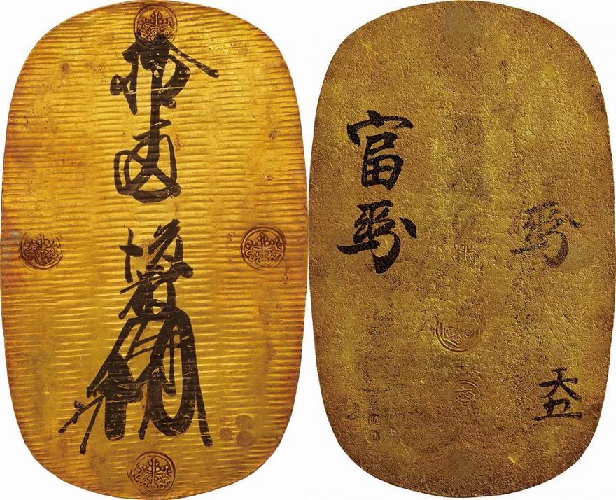 oro-japons-keicho-oban-1658.-salida-4.000.000-jpy.-taisei