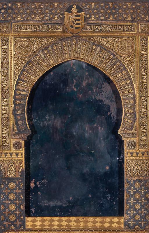 751-marco-de-acero-damasquinado-en-forma-de-puerta-hispano-musulmana-placido-zuloaga-eibar-ffs.s.xix_.-al-dorso-dedicado-a-los-duques-de-osuna-en-1921.03