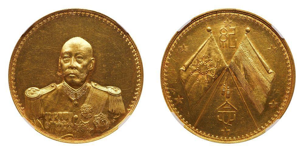 dlar-chino-de-1923.-rematado-en-52.500.-iralarrygoldberg