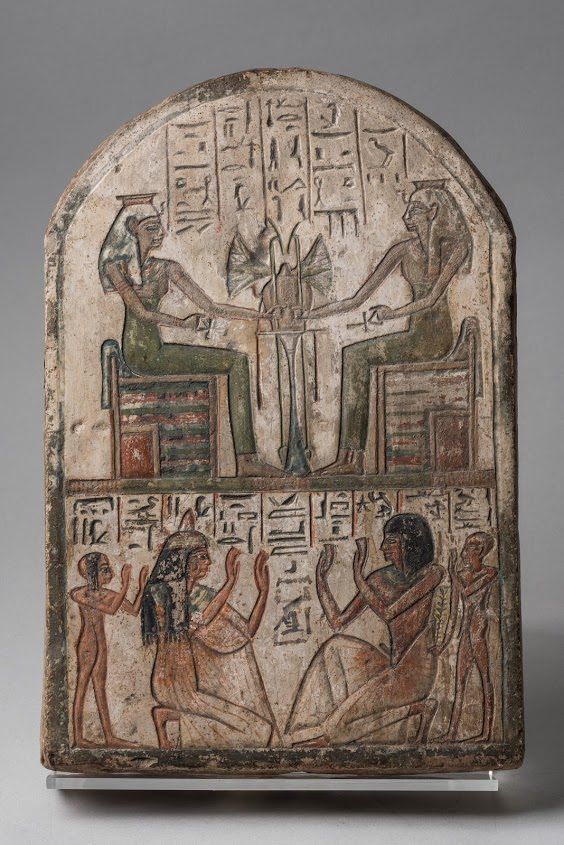 stela-of-pendua
