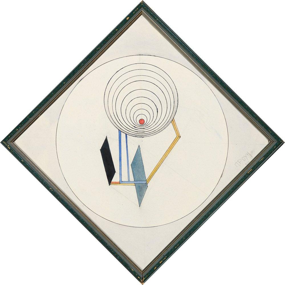El Lissitzky. Proun 1000, 1924. Salida: 120.000 euros. Remate: 180.000 euros